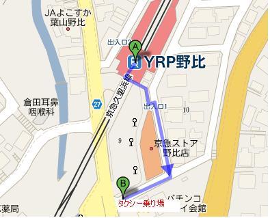 YRP野比駅タクシー乗り場までの地図