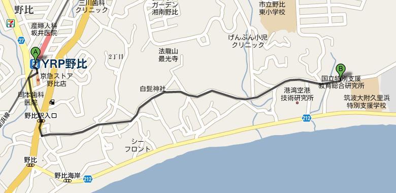 YRP野比駅から研究所までの徒歩での地図