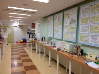 Exhibition Room Displaying Educational Materials Related to the Education for the Persons with Developmental Disabilities